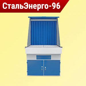 Столы для шлифовально-зачистных работ