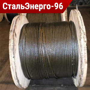 Канат двойной свивки ГОСТ 16827-81